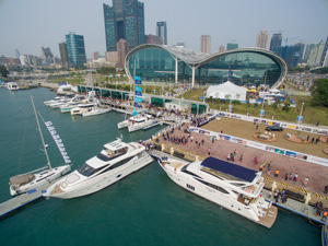 KaohsiungBoatshow